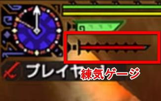 sword-use-5